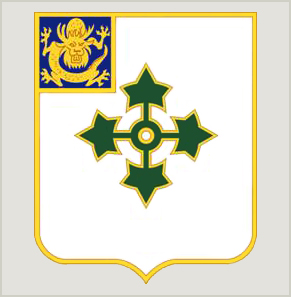 The 47th Infantry Regiment